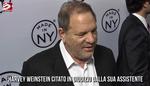Harvey Weinstein citato in giudizio dalla sua assistente